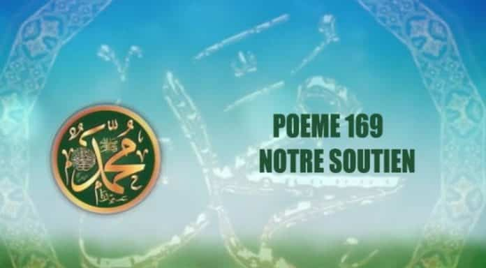 COVER POEME 169